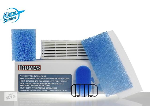 Набор фильтров для пылесосов серии TWIN, GENIUS, HYGIENE- объявление о продаже  в Одессе