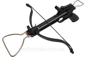 Новые Луки для стрельбы