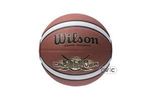Нові Баскетбольні м'ячі Wilson