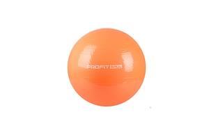М'яч для фітнесу Фитбол MS 0382, 65 см (Помаранчевий)