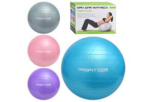 Новые Мячи для фитнеса Profi