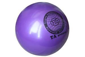 Новые Мячи для фитнеса Onhillsport