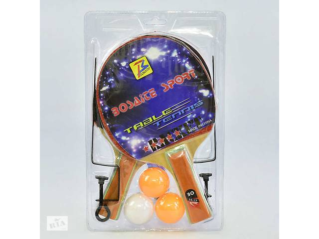 продам Набор ракеток С 34430 для пинг-понга (50) сетка в наборе, 3 шарика, в слюде бу в Одессе