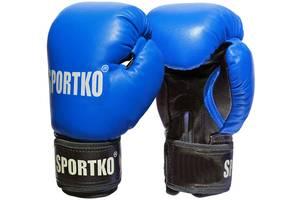 Новые Боксерские перчатки Sportko