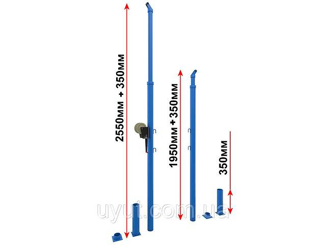 купить бу Стойки волейбольные телескопические в Дубно