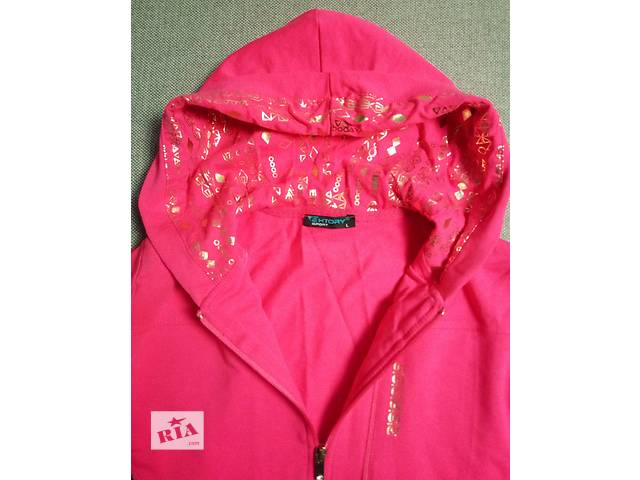продам Спортивная курточка Extory Розовая L (44-46 размер) бу в Черкассах