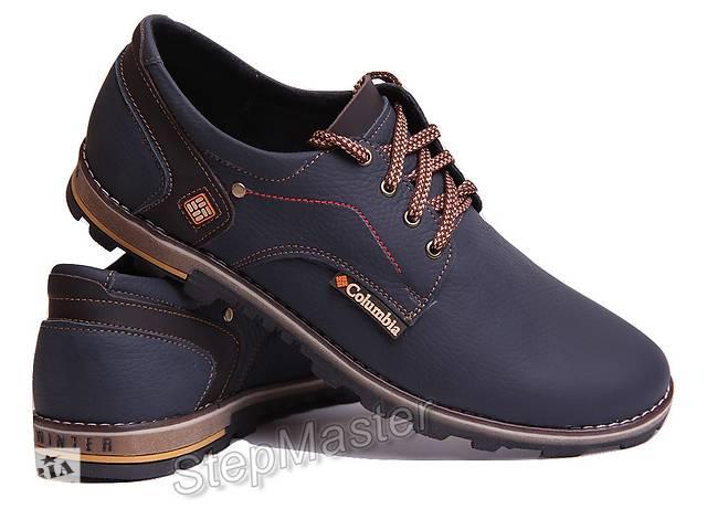 Спортивные кожаные туфли Columbia Winter синие- объявление о продаже в  Вознесенске afaff44dcfc89