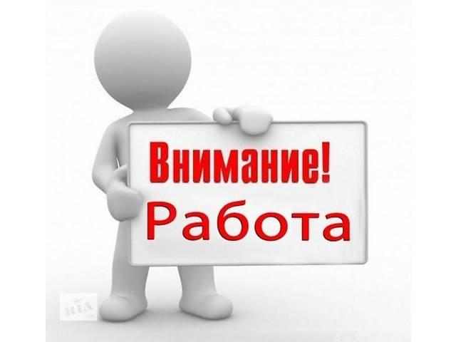 Срочно требуется грузчик- консультант.- объявление о продаже  в Киеве