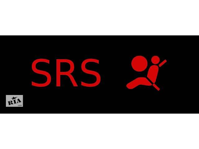 бу Ремонт блоков SRS Airbag  в Украине