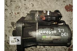 б/у Стартеры/бендиксы/щетки Opel Movano