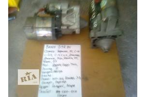 Стартеры/бендиксы/щетки Hyundai Lantra