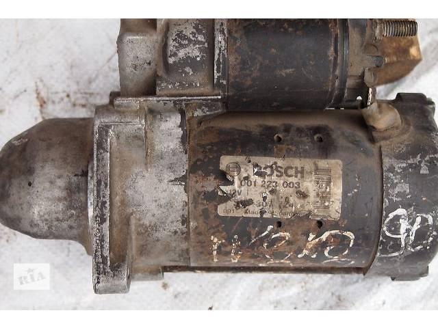 продам стартер бош на ивеко 2.8 тд 2000рв привезенный с разборки супер состояние бу в Черновцах