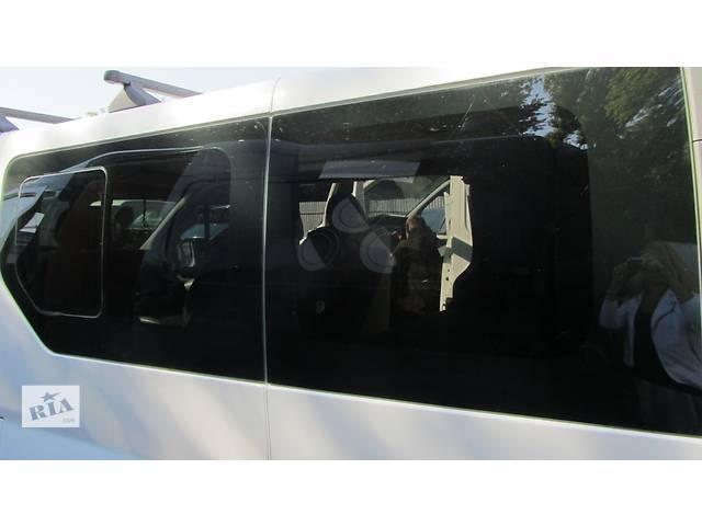 бу Стекло в кузов, скло салона Opel Vivaro Опель Виваро Renault Trafic Рено Трафик Nissan Primastar в Ровно