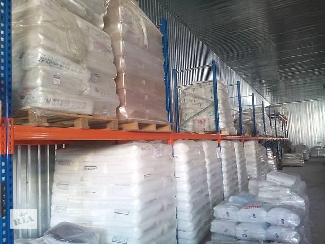 Стелажі складські палетні - Устаткування для торгівлі в Дніпрі ... 13eb125a489a0