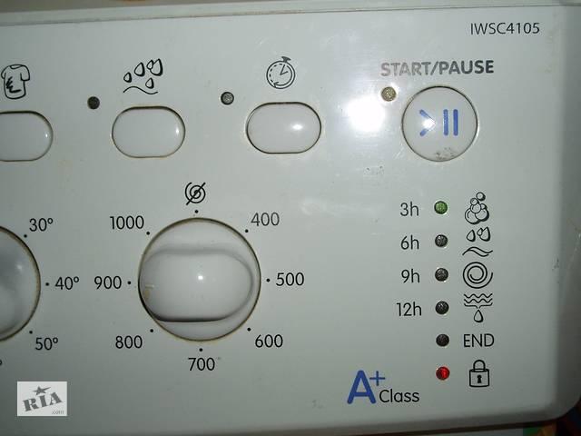 купить бу Продам стиральную машину Indesit IWSC 4105 по запчастям в Днепре (Днепропетровск)
