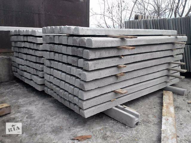 продам Столбы бетонные под сетку рабицу, виноградные столбы, шпалерные столбики бу в Харькове