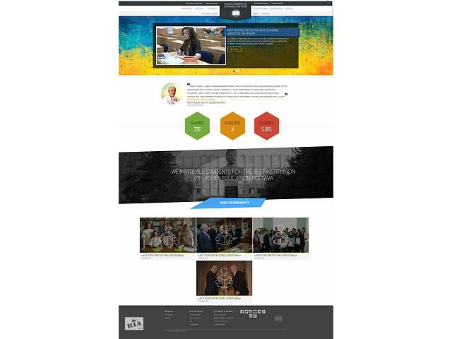 бу Студия по разработке сайтов, дизайна и продвижения  в Украине