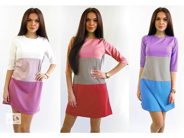 """Стильное трехцветное платье """"EGGO""""- объявление о продаже  в Николаеве"""