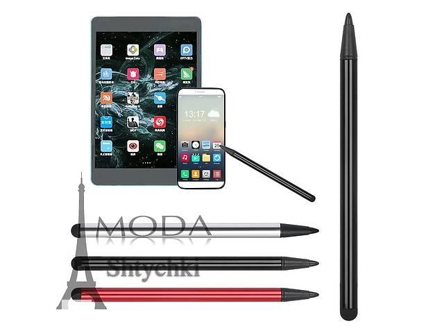 продам Стилус - карандаш двухсторонний, для сенсорного экрана бу в Хмельницком