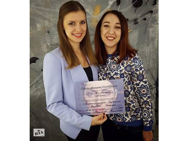 Стилист-визажист (прически и макияжи) с выездом на дом- объявление о продаже  в Луганске