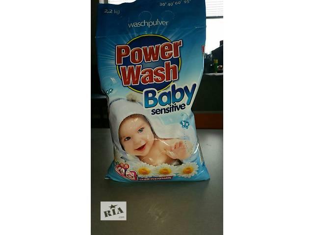 продам Стиральный порошок POWER WASH Sensitive Baby 2,2 кг бу в Ужгороде