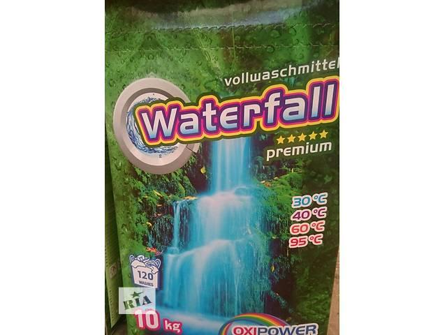 Стиральный порошок Waterfall 10 кг, Германия- объявление о продаже  в Харькове