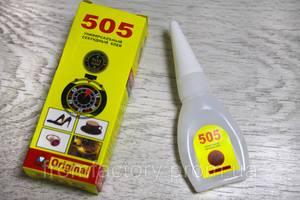 """Суперклей """"505"""""""