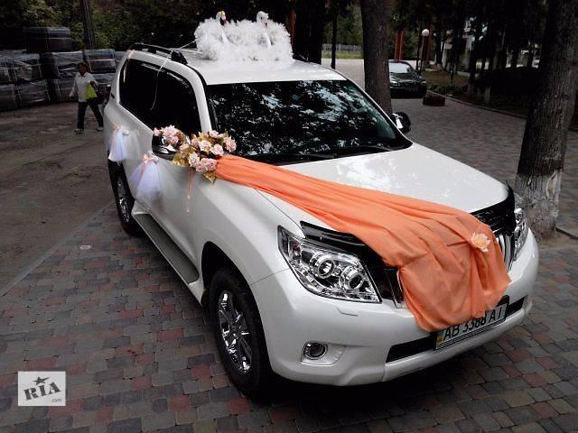 бу Свадебный кортеж-Свадебное авто-Прокат авто в Хмельнике в Хмельнике (Винницкой обл.)