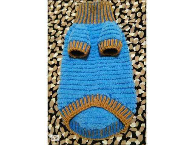 Свитер комфортный плюшевый для кошек и собак Ручное вязание- объявление о продаже  в Киеве