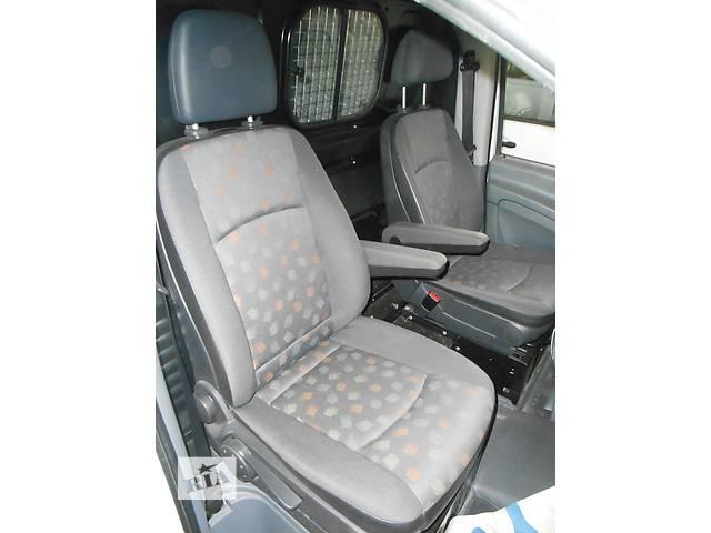 продам  Сидение переднее, сиденья, сидіння переднє Мерседес Вито Віто (Виано) Mercedes Vito (Viano) 639 бу в Ровно