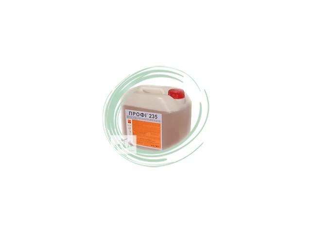 бу Сильнощелочной пеный концентрат для ручного и автоматического мытья  Профи 235 в Днепре (Днепропетровск)