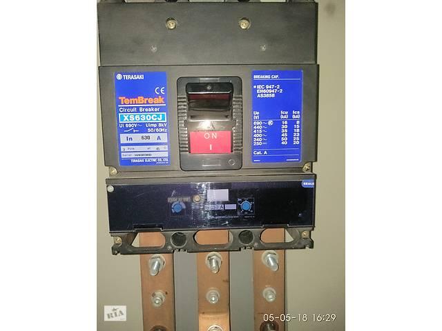 Силовий промисловий автоматичний вимикач TERASAKI 630A- объявление о продаже  в Рівному