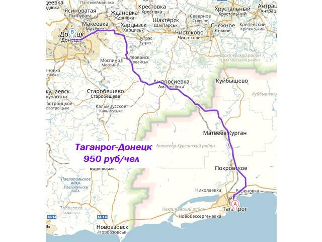купить бу Таганрог-Донецк в Донецкой области