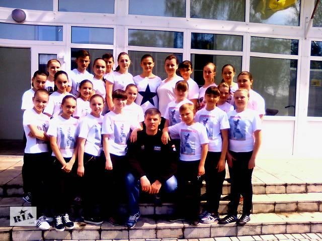 купить бу Танцевальный клуб Золотой Прайд обьявляет набор в Полтавской области