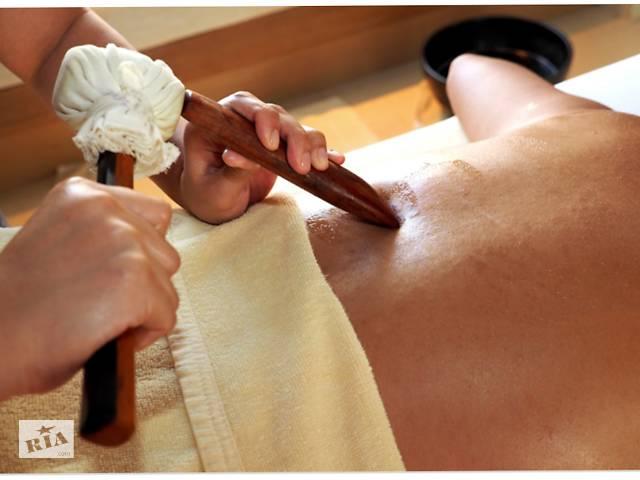 продам Тайский лечебный массаж Ток Сен бу в Киеве