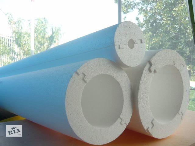 Теплоизоляция труб из пенопласта для больших наружных диаметров- объявление о продаже  в Киеве