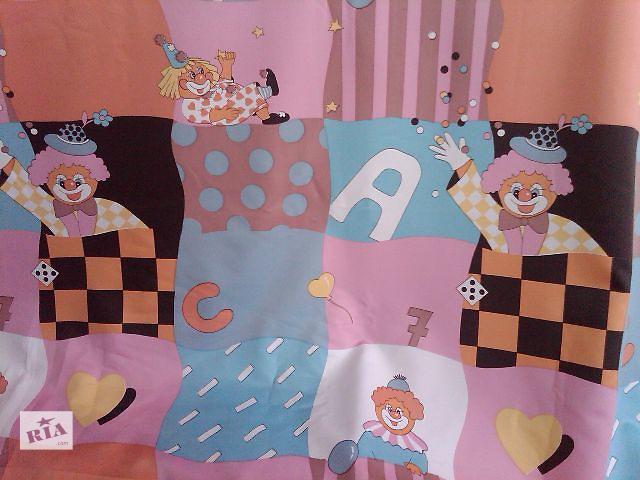 продам Ткань для штор в детскую комнату Веселые человечики бу в Киеве