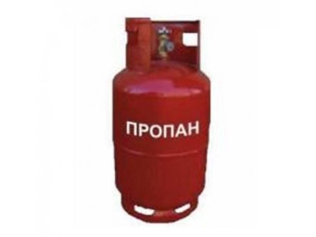 продам Баллон газовый бытовой Novogas 12 л бу в Кропивницком (Кировоград)