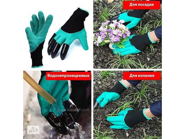бу Садовый Хит! Многофункциональные перчатки с когтями GARDEN GENIE GLOVES в Днепре (Днепропетровск)