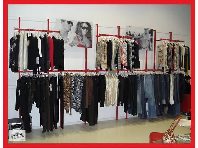продам Торговое Оборудование для Магазина Одежды бу в Харькове
