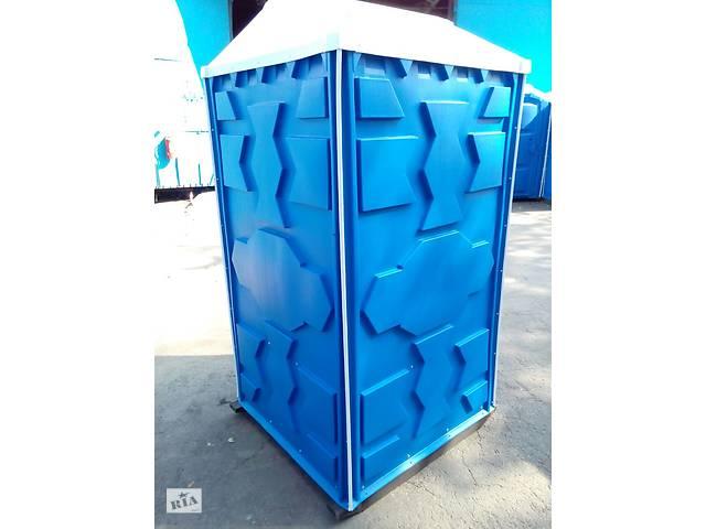продам Биотуалет уличный новый, туалетная кабина дачная.Мобильный биотуалет уличный бу в Львове