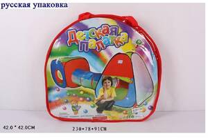 Детская двойная палатка с туннелем A999-148