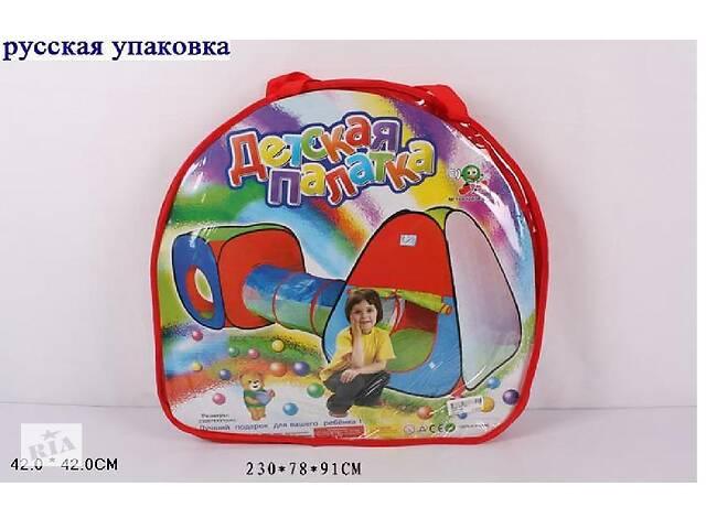 Детская двойная палатка с туннелем A999-148- объявление о продаже  в Одессе