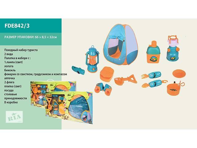 купить бу Детская палатка с набором туриста FDE842/3 в Одесі