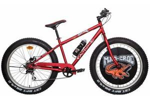 Новые Велосипеды для фрирайда