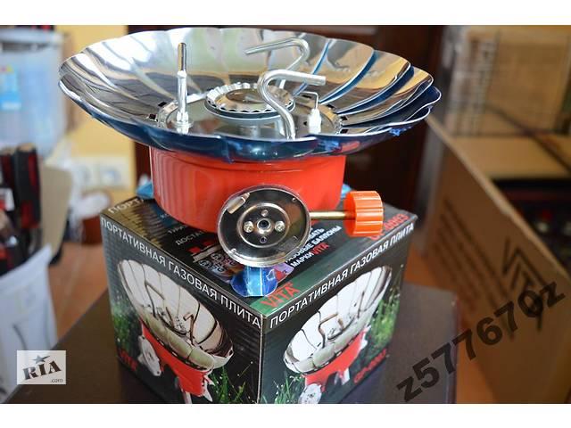 купить бу Плита портативная с лепестками от ветра (диаметр 13 см) в Києві