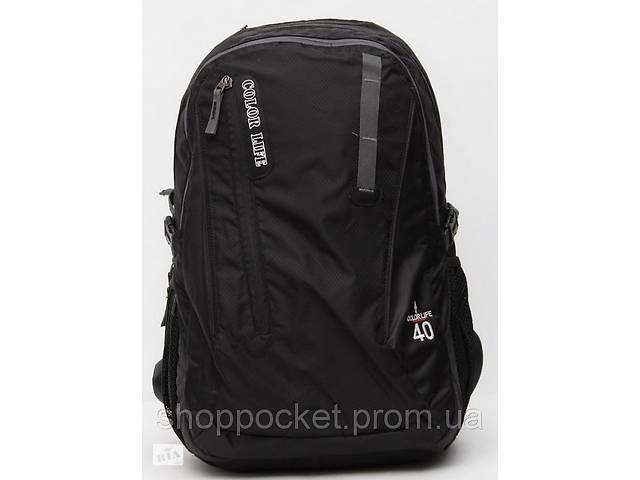 Туристичний рюкзак 30-40 літрів. Туристический рюкзак 30-35 литров.- объявление о продаже  в Киеве