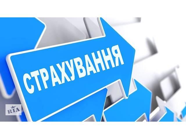 купить бу КОМПЛЕКСНОЕ СТРАХОВАНИЕ ПУТЕШЕСТВУЮЩИХ ЗА ГРАНИЦУ  в Украине