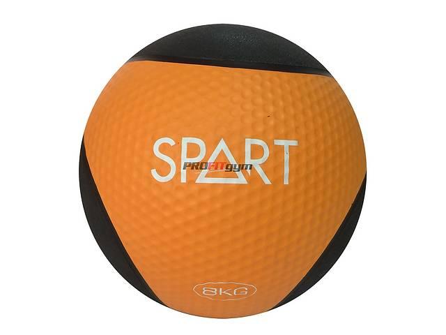 бу Медицинский мяч 8 кг SPART CD8037-8 в Днепре (Днепропетровск)