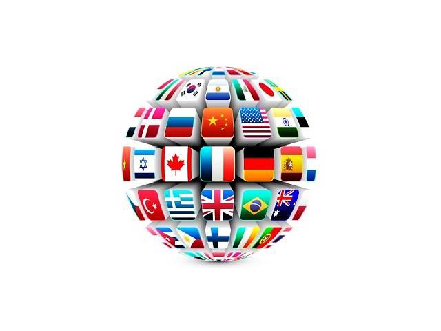 бу Бюро переводов - более 50 языков. Апостиль. Легализация.Перевод документов для оформления визы.  в Украине